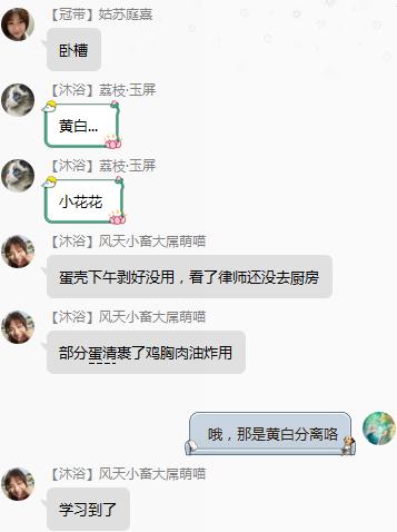 姑苏外应占卜系统使用说明